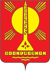 Заборы Воскресенск