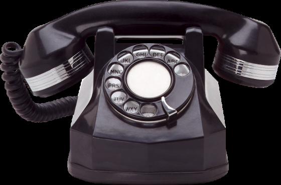 Телефон заборы Воскресенск