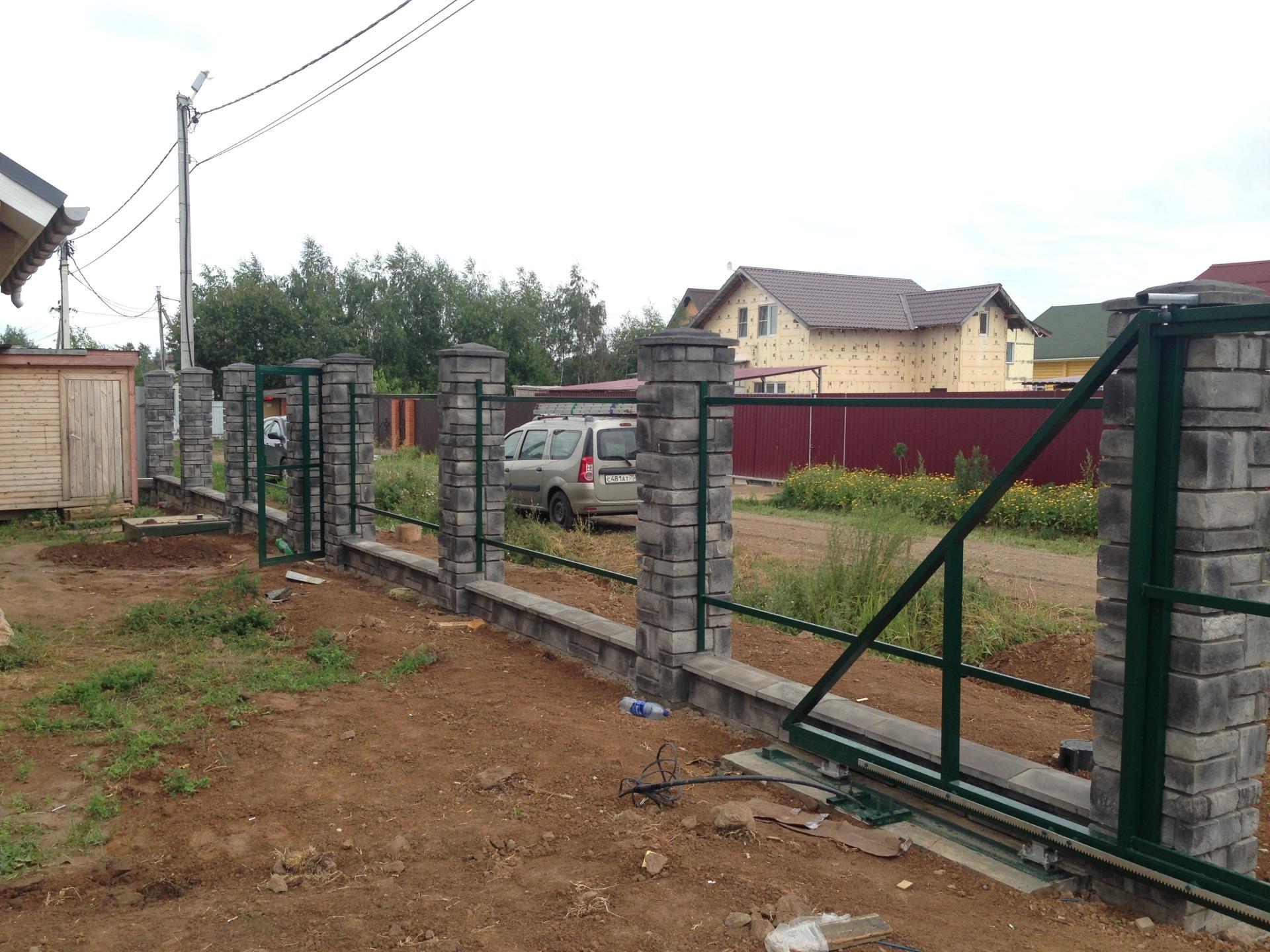 Стеновой колпак Воскресенск